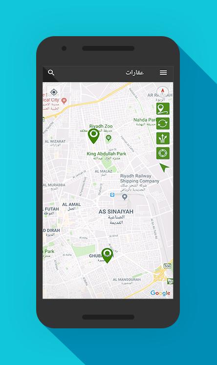 تطبيق متخصص في العقار. يعرض لك العقارات المتاحة حولك باستخدام الخرائط